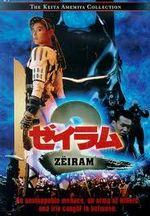 Affiche Zeiram 2