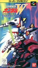 Jaquette Mobile Suit Gundam Wing : Endless Duel
