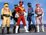 Affiche Himitsu Sentai Goranger