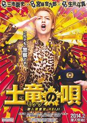 Affiche The Mole Song: Undercover Agent Reiji