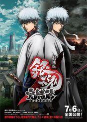 Affiche Final Gintama The Movie