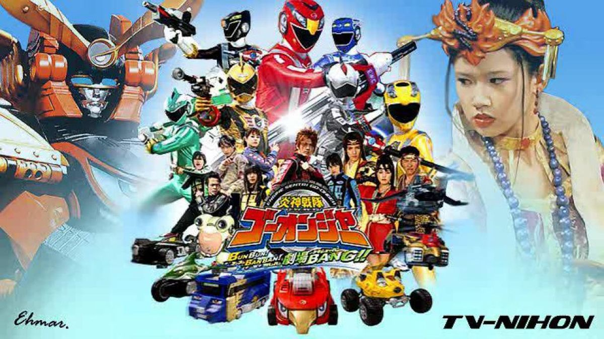 Kamen Rider Kiva / Engine Sentai Go-onger : The Movie