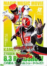 Affiche Kamen Rider Wizard / Zyuden Sentai Kyoryuger : The Movie