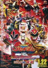 Affiche Tensou Sentai Goseiger vs. Shinkenger : Epic on Ginmaku