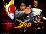 Affiche Kamen Rider Kūga