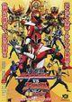 Affiche Samurai Sentai Shinkenger vs. Go-onger : GinmakuBang !!