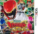 Jaquette Zyuden Sentai Kyoryuger : Game de Gaburincho !!