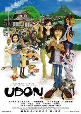 Affiche Udon