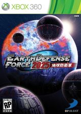 Jaquette Earth Defense Force 2025