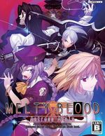 Jaquette Melty Blood Actress Again Current Code