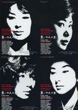 Affiche Dix femmes en noir