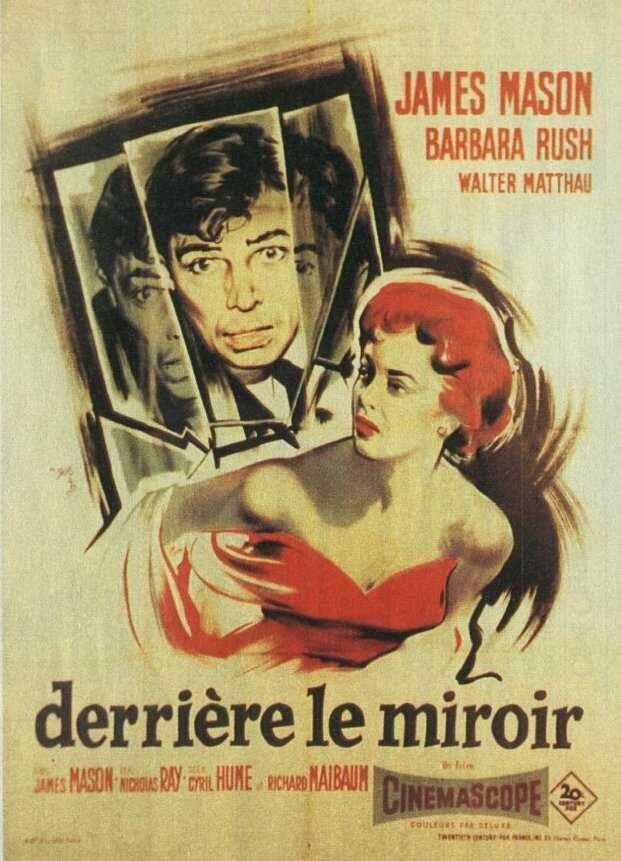 Affiches posters et images de derri re le miroir 1956 for Derriere miroir