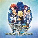 Pochette Tales of Symphonia: Knight of Ratatosk (OST)