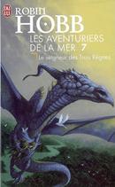 Couverture Le Seigneur des trois règnes - Les Aventuriers de la mer, tome 7