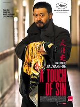 Affiche A Touch of Sin