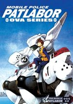 Affiche Patlabor: Early Days