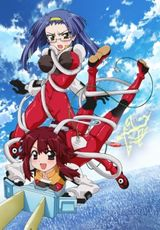 Affiche Fight Ippatsu! Juuden-chan!!
