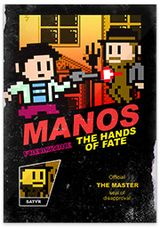 Jaquette Manos : The Hands of Fate