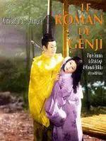 Affiche Le Roman de Genji