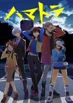 Affiche Hamatora : The Animation