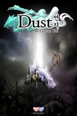 Jaquette Dust : An Elysian Tail