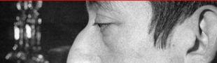 Cover Découvrir Gainsbourg