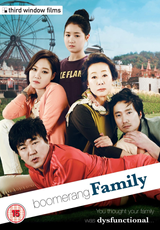 Affiche Boomerang Family