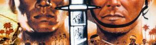 Illustration Nécrologie