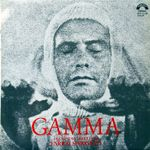 Pochette Gamma (OST)