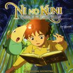 Pochette Ni no Kuni: Wrath of the White Witch - Original Soundtrack (OST)