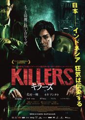 Affiche Killers