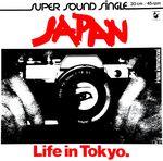 Pochette Life in Tokyo (Single)