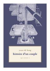 Couverture Histoire d'un couple