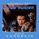 Pochette Blade Runner (OST)