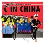 Pochette C in China (Single)