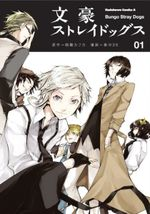 Couverture Bungô Stray Dogs, volume 1