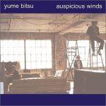 Pochette Auspicious Winds