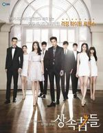 Affiche The Heirs (2013)