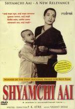 Affiche Shyamchi Aai