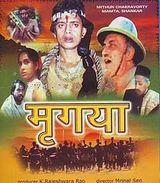 Affiche Mrigayaa