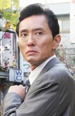 Photo Yutaka Matsushige