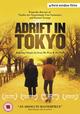 Affiche Adrift in Tokyo