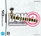Jaquette Dragon Quest Monsters : Joker 2 - Professional