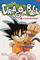 Illustration Top 10 Mangas