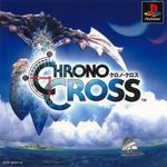 Pochette Chrono Cross Original Soundtrack (OST)
