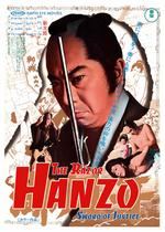 Affiche Hanzo the Razor 1 : L'Épée de la justice