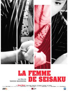 Affiche La Femme de Seisaku