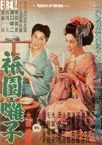 Affiche Les Musiciens de Gion