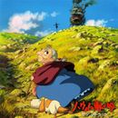 Pochette Howl's Moving Castle (OST)