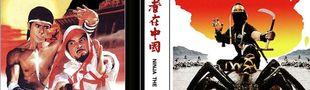 Cover Des films, séries ou jeux vidéo qui s'approprient la musique d'autres films sans vergogne.